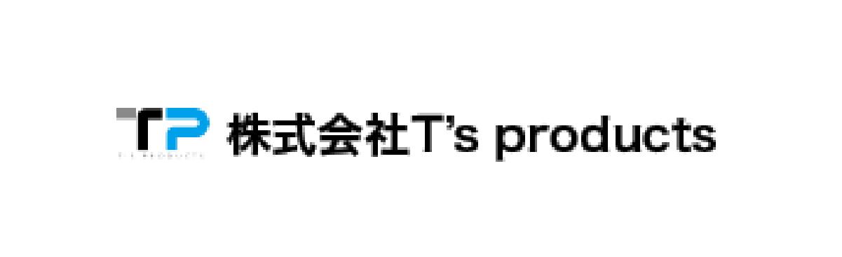 株式会社T'sproducts