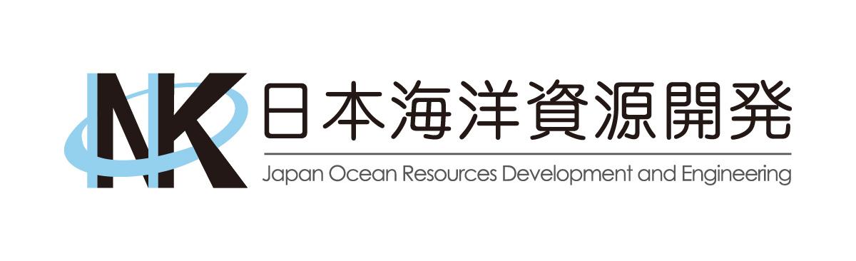 日本海洋資源開発